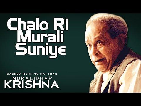Chalo Ri Murali Suniye- Pandit Bhimsen Joshi (Album: Sacred Morning Mantras)