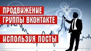 🚩Как создать лендинг ВКонтакте с помощью сервиса vkprofi.ru. Способ №1