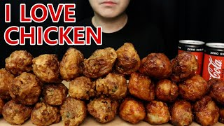 ASMR Fried Chicken Mukbang Eating Show