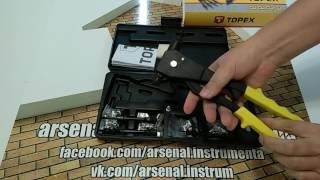 пистолет для резьбовых заклепок 43E110 Topex