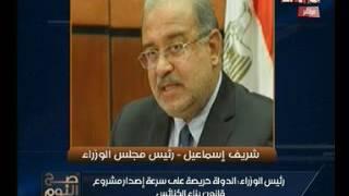 """شاهد.. محمد الغيطي لـ""""رئيس الوزراء"""": """"ياريتك يا أبو زيد ما غزيت"""""""