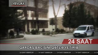 Yevlax - qardas bacini öldürdü(, 2016-01-14T08:04:08.000Z)