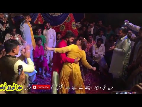 Latest Sexy Mujra 2020    New Hot Mujra in Pakistan 2020    Mujra Masti 2020 from YouTube · Duration:  5 minutes 1 seconds