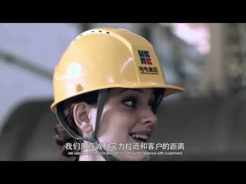 Harbin Electric International Company Limited (HEI)
