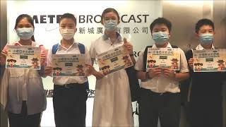 Publication Date: 2020-12-15 | Video Title: 18  三打白骨精  沙田崇真學校  高小組