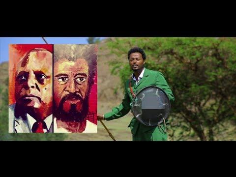 Seenaa Mulugeetaa: Laal Dhaloota Qubee ** NEW 2018 Oromo Music