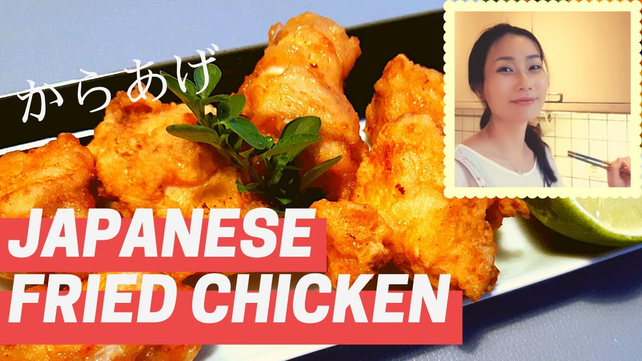 Super Easy How To Make Authentic Japanese Fried Chicken Karaage めっちゃ簡単なからあげの作り方 Youtube