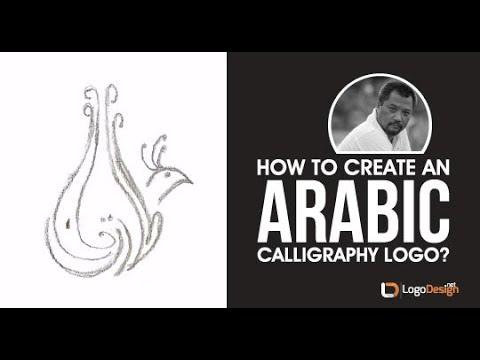 How To Create An Arabic Calligraphy Logo Design