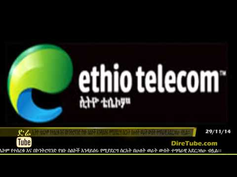Ethio Telecom to roll out new services
