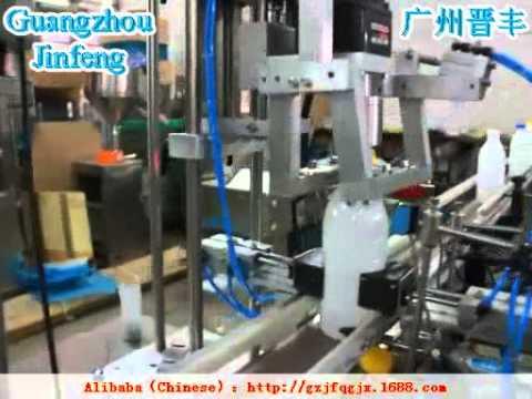 Guangzhou Jinfeng 4 head automatic capping machine