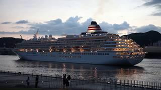 日本の郵船クルーズ客船「飛鳥Ⅱ」長崎出港