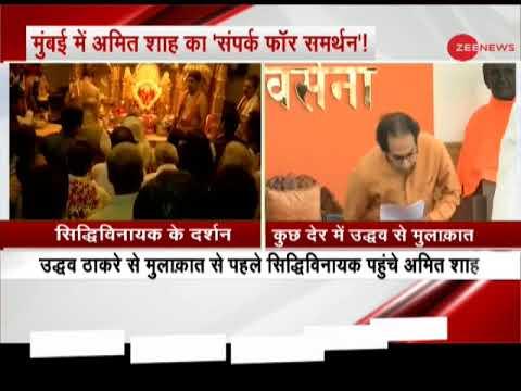 BJP President Amit Shah to meet Uddhav Thackeray