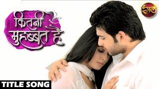 Kitni Mohabbat Hai Title Song || Kitni Mohabbat Hai Dangal TV Show