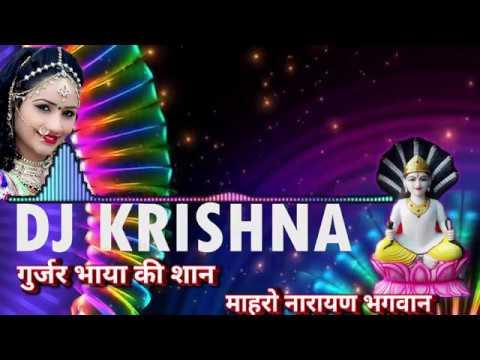 2017 Superhit DJ REMIX Rajasthani Song    Gurjar Bhaya Ki Shan    Dj Krishan Tonk HD VIDEO