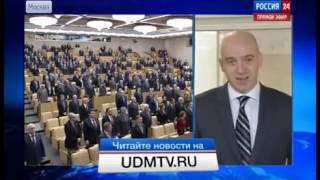 Жириновский ограничил секс...членам ... партии