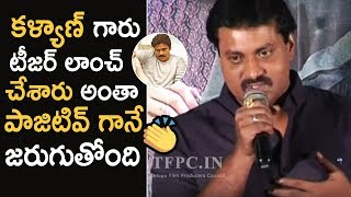 Hero Sunil Superb Speech @ 2 Countries Movie Audio Launch | TFPC