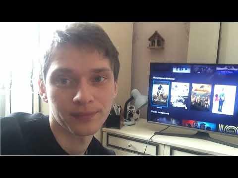 Как смотреть фильмы на Smart Tv абсолютно бесплатно через интернет онлайн