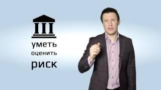 видео Экономический анализ деятельности коммерческого банка