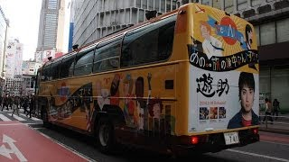 本人が運転しているんですかね?渋谷を走行する、遊助 2014年3月19日発...