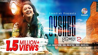 Station Oyshee Mp3 Song Download