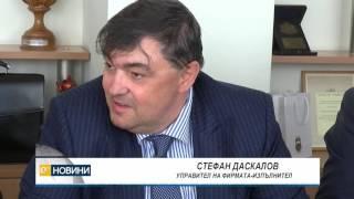 Символдық жаңашыл жөндеу қалалық Орталық бөлігінде жасалды бүгін Димитровграде