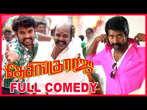 Desingu Raja Tamil Movie | Full Comedy | Scenes | Part 1 | Vimal | Soori | Singampuli