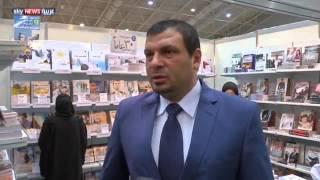 إقبال على معرض الرياض الدولي للكتاب