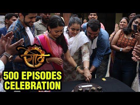 """Goth"" Serial Completes 500 Episodes | Star Pravah Serial | Neelkanti Patekar"