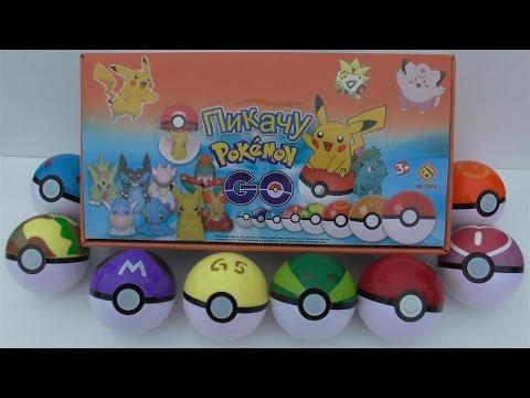 ชุดของเล่น Pokemon GO พร้อม Pokeball