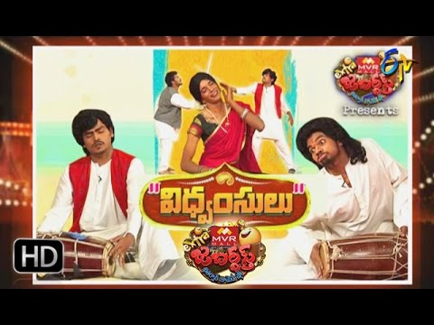 Extra Jabardasth |17th March 2017 | Full Episode | ETV Telugu
