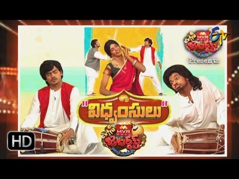 Extra Jabardasth |17th March 2017 | Full Episode | ETV Telugu