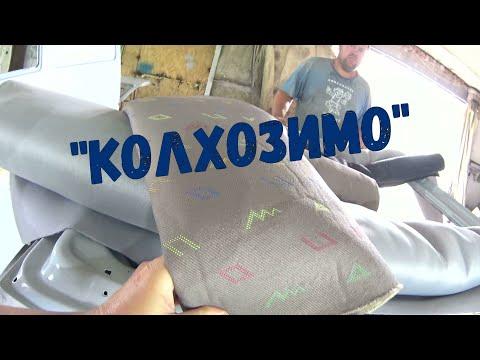 Тюнинг салона фольксваген т4 своими руками фото