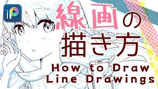 【ibisPaint】How to Draw Line Drawings thumbnail