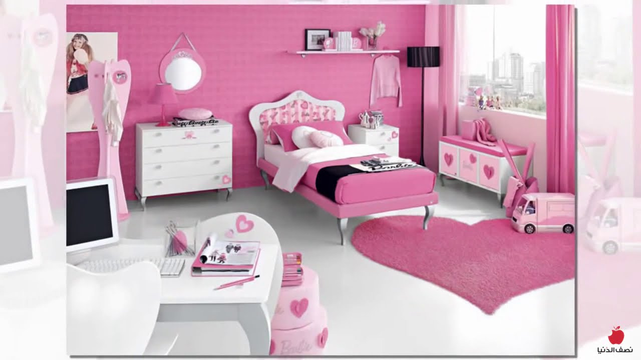 غرف نوم بناتى باللون الوردى       YouTube