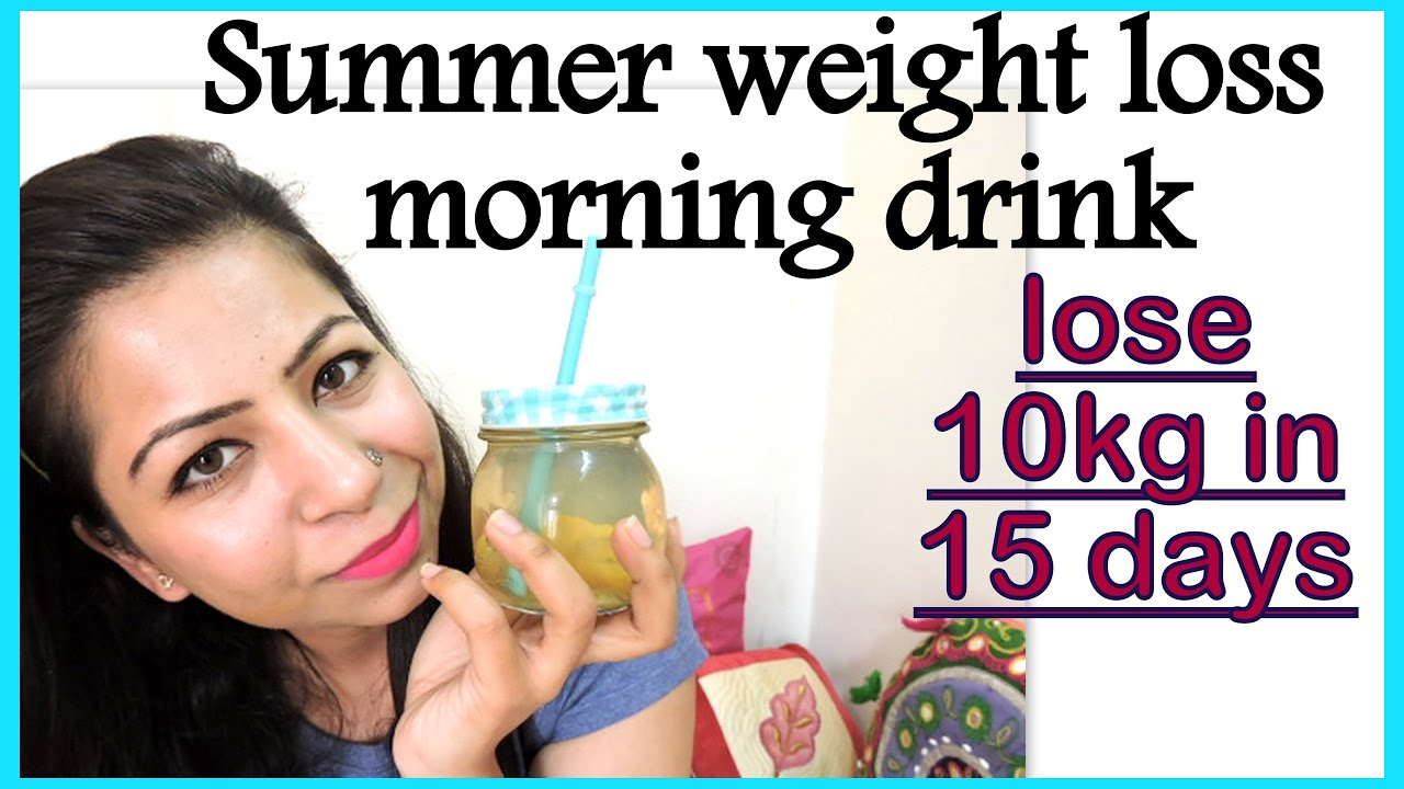 fat cutter drink for summer | coriander leaves for weight loss | how to  lose weight 10kg in 15 days