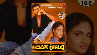 Ranga SSLC Full Kannada Movie | Sudeep Kannada Movies Full | Ramya | Rangayana Raghu