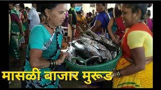 FISH-MARKET-AUCTION-MURUD-KONKAN-INDIA-मासळी-बाजार-लिलाव-मुरुड