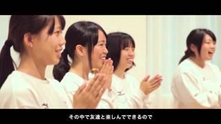 安田女子短期大学 保育科 学生インタビュー2015