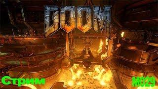 Doom 2016 мультиплеер. Первые взгляды на игру.