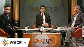 #WakeUpThailand ประจำวันที่ 23 กุมภาพันธ์ 2564