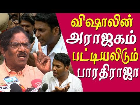 vishal arrested how vishal misused producer council bharathiraja tamil news live