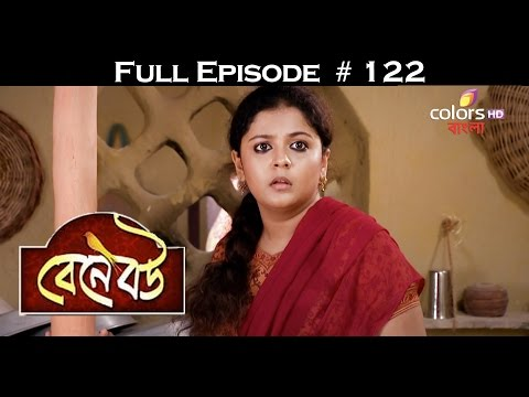 Bene Bou - 6th September 2016 - বেনেবউ - Full Episode HD