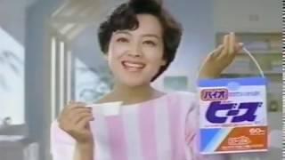 出演:荒木由美子 1988年.