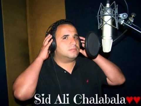 Cheb Sid Ali Chalala Arwahili Wahda Wahda YouTube