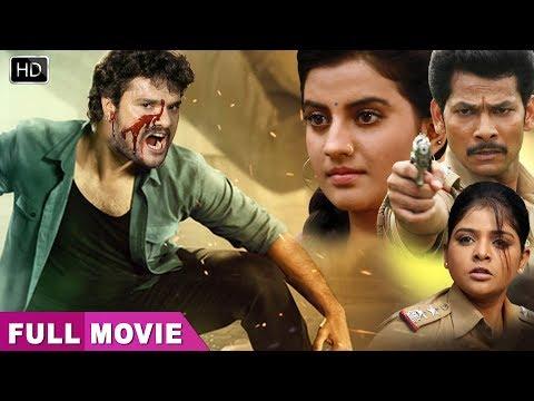 खेसारी लाल यादव का न्यू रिलीज़ सुपरहिट फिल्म 2019 | Dilwala 2 | New Bhojpuri Movie 2019