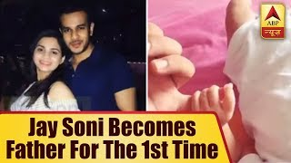 Jay Soni Becomes Father For The First Time; Shares An Adorable Picture   ABP News