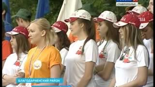 На Ставрополье подвели итоги слета юных аграриев