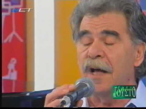 Skoulas, Andreatos - Stis Gramvousas to akrotiri
