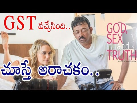 RGV God,Sex and Truth Released Worldwide Online || God Sex And Truth