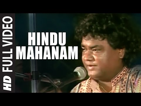 HINDU MAHANAM - BHEEMGEETANCHA TIRANGI SAMNA || T-Series Marathi